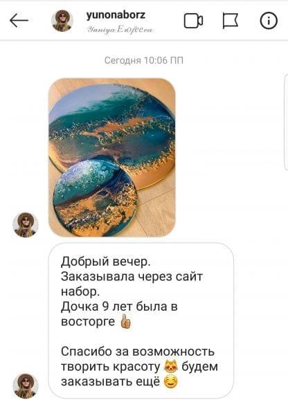 resin art минск заказать