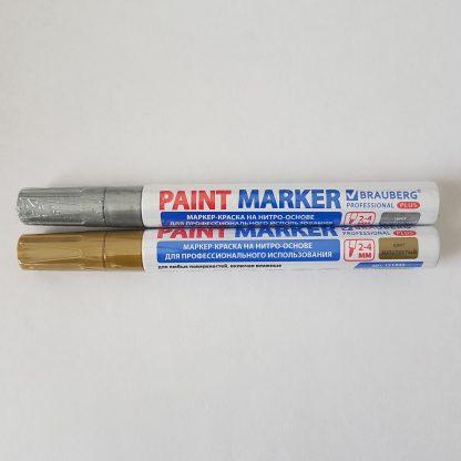 маркер-краска металлик